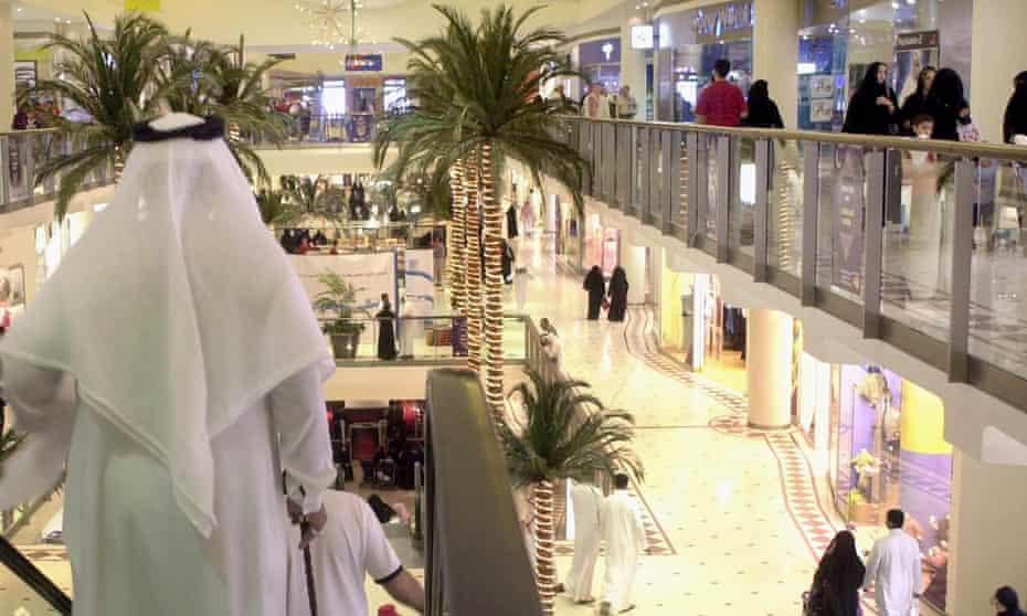 A Saudi shopping mall