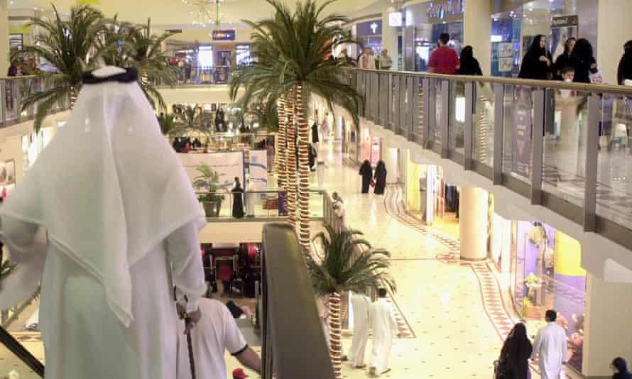 The Faisaliya mall in Riyadh