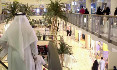 The Faisaliya mall in Riyadh