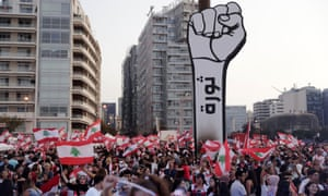 Anti-government protesters in Beirut.