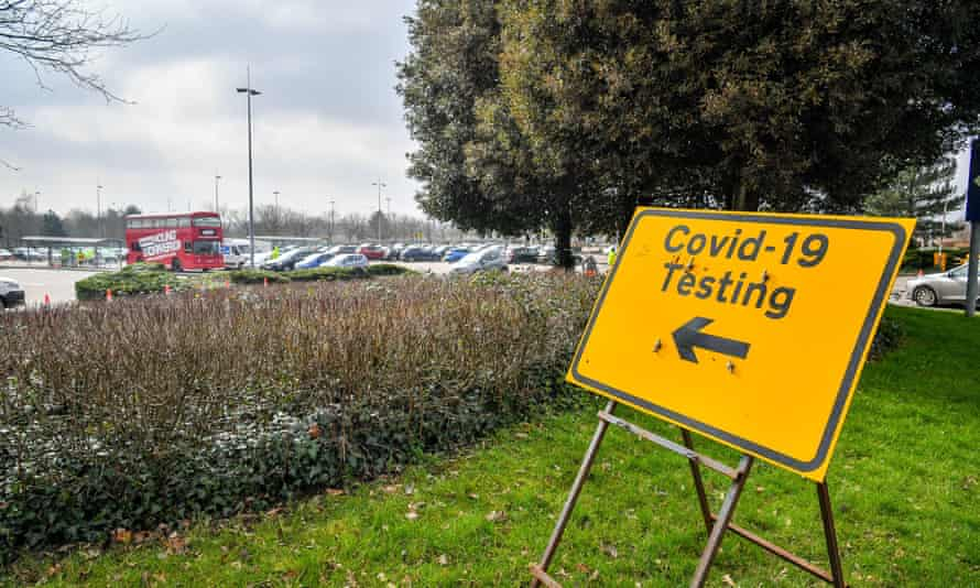 Sign for testing site