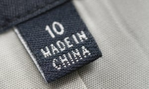 Made in China clothes label