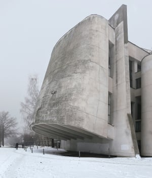 The Faculty of Physics of Taras Shevchenko University, built between 1972 and 1980, in Kiev's Holosiivskyi district
