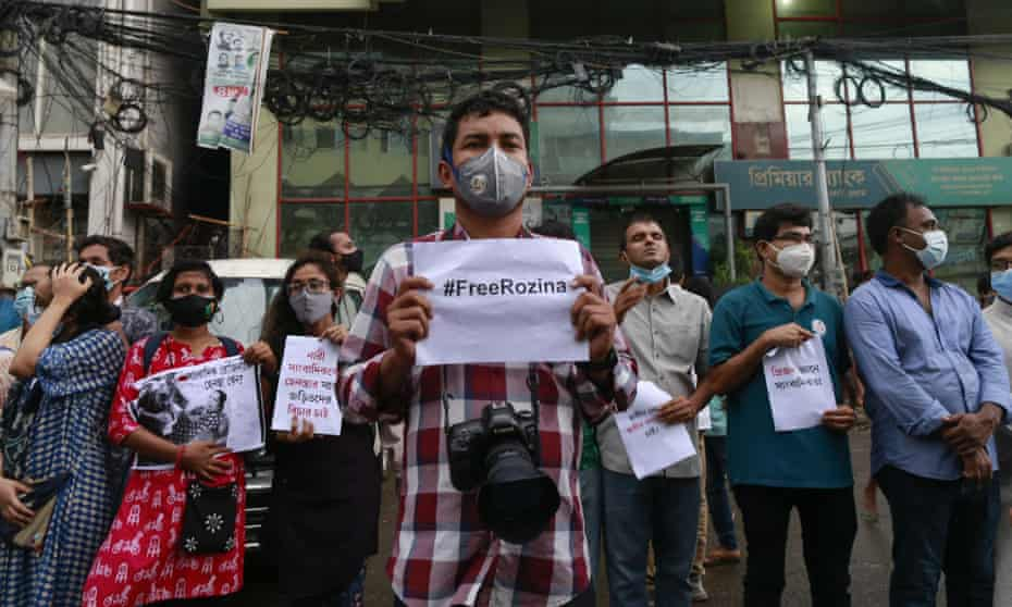 Friends and colleagues of Rozina Islam at a protest in Dhaka demanding her release.