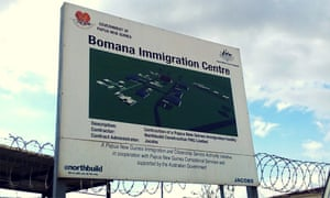Sign outside Bomana detention centre in Papua New Guinea
