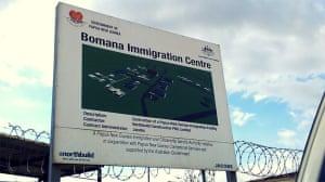 Bomana immigration centre