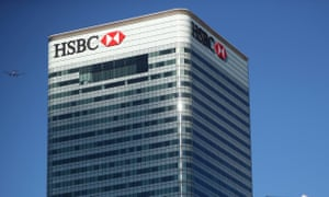HSBC's building in Canary Wharf