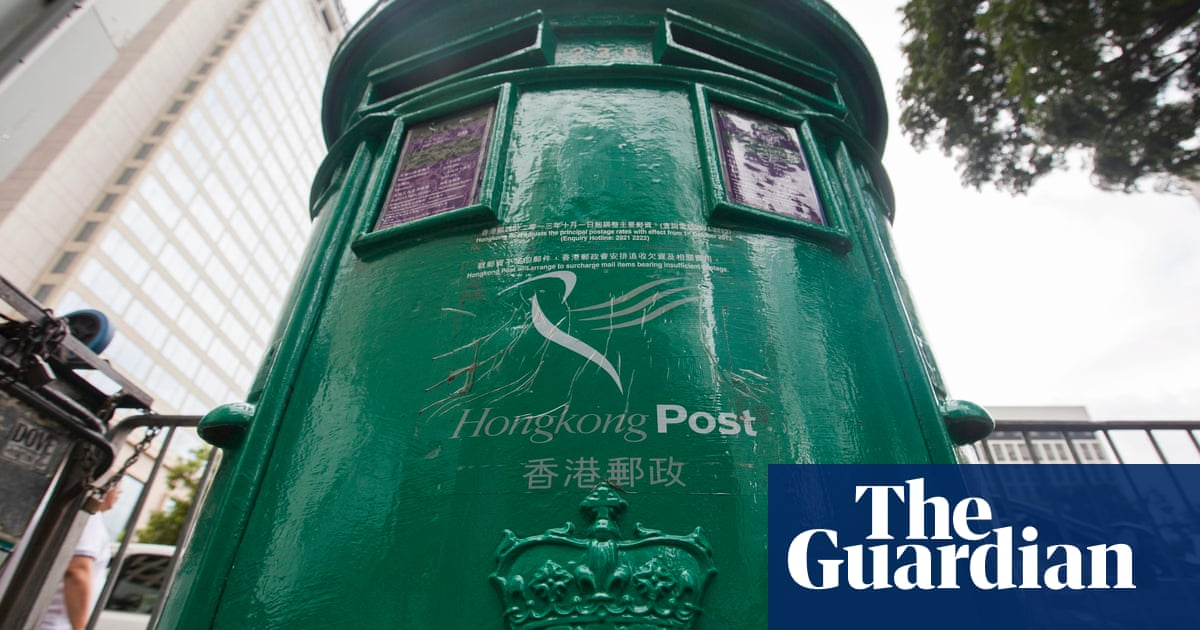 Hong Kong To Cover British Insignia On Postboxes To Avoid Confusion