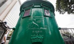 A Hong Kong postbox with British royal insignia