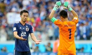 日本代表は0−1で敗れるも、2大会ぶりに決勝ラウンドへ進出することに成功した。