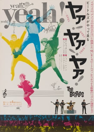 A Hard Day's Night poster in Japanese. 1964This British musical comedy, directed by Richard Lester, was released in 1964 at the peak of Beatlemania. The film, which stars the band, comically shows two 'regular' days in their lives. The film was released in Japan on the 1 August, 1964.