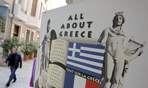 All about Greece