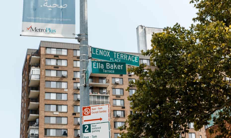 A street named after Ella Baker.