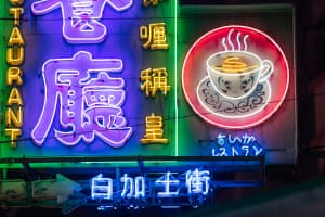 The neon light of the first restaurants from the Hong Kong Tsui Wah chain