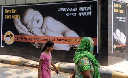 A billboard in New Delhi encouraging the birth of girls