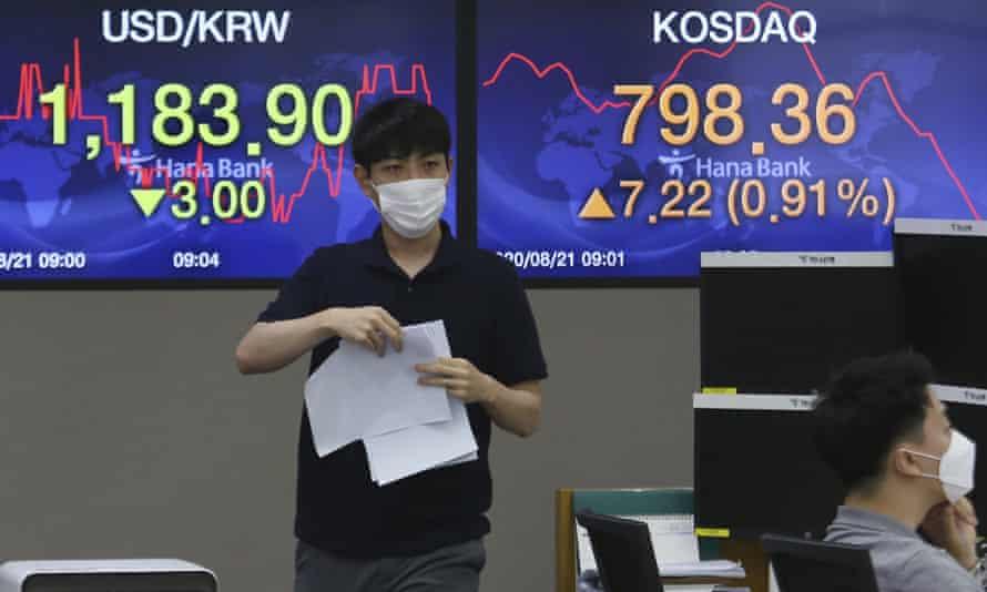 Seoul stock exchange