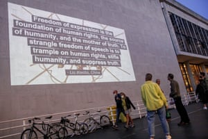 A quote from Liu Xiaobo, who was a Chinese writer and human rights activist, is projected on the wall at London Royal Festival Hall