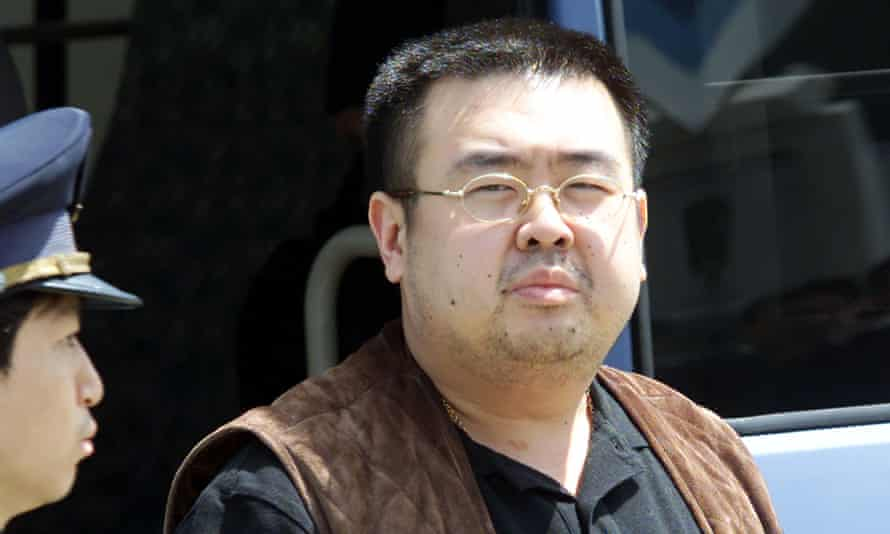Kim Jong-nam, who was assassinated on Monday, in 2001.