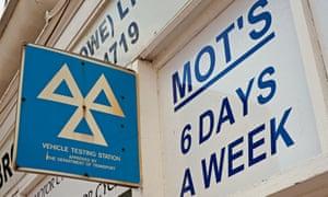 MOT centre sign