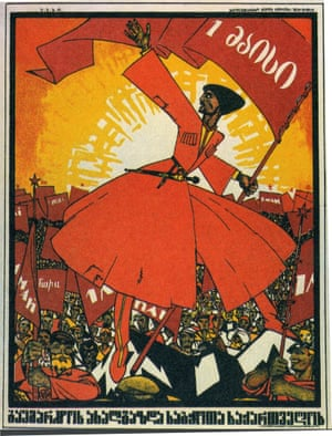 Soviet poster from 1920.