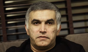 Nabeel Rajab in 2014