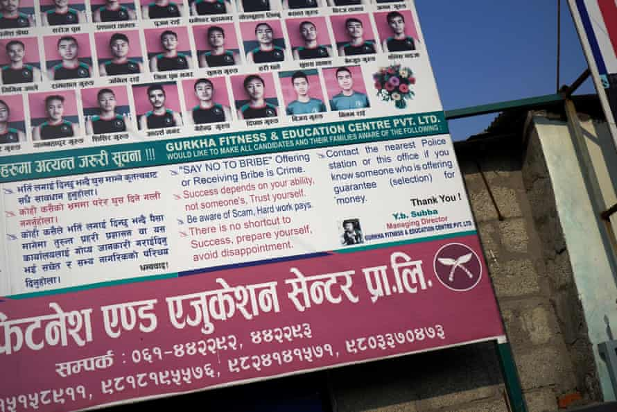 A sign at the Gurkha training academy warns candidates and families against giving or receiving a bribe to aid selection.