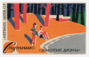 A vintage matchbox from the personal collection of designer Jane McDevitt from Eastern Bloc countries such as Russia , Poland and Czechoslovakia and featured in her book Matchbloc.