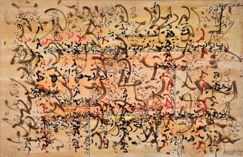 Calligraphie Brion Gysin