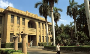 Cairo's Agricultural Museum