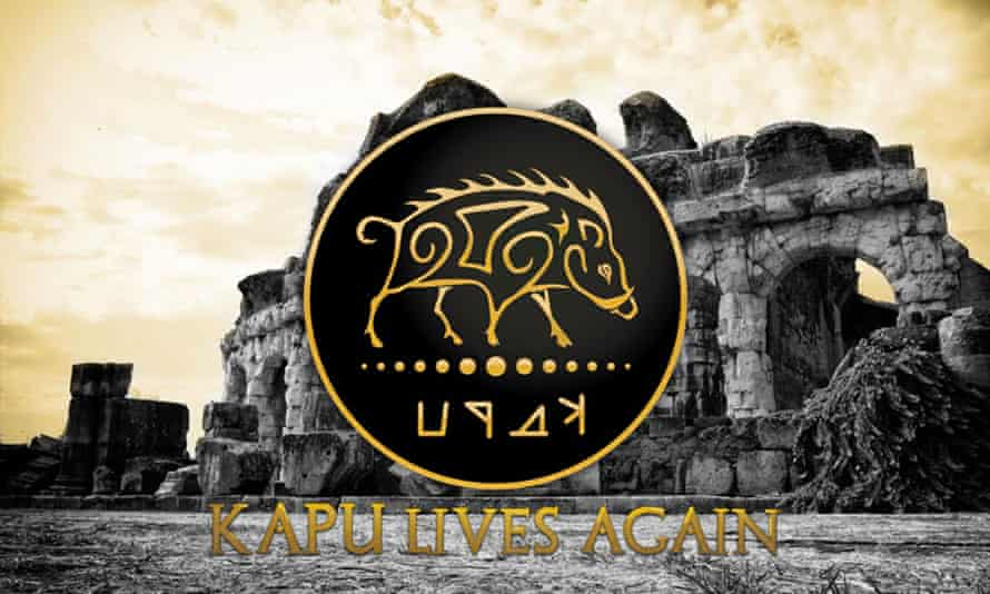 Kapu is a digital currency designed specifically for archaeology and named after the ancient city of Capua in Italy.