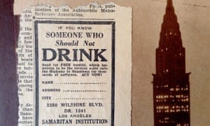 From the scrapbooks … a Smaritan Institution advertisement aside a photograph of the Chrysler building.