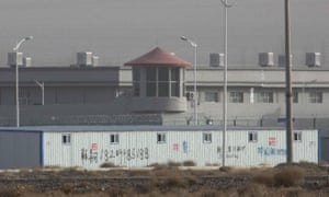 A facility in Artux, Xinjiang