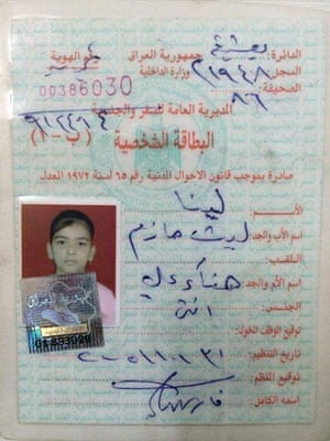 The identity document of Lina laith Hazem, granddaughter of Hazem, wounded in the air strike on 4 April.