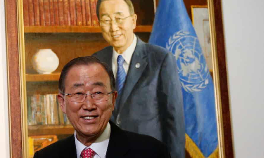 Outgoing United Nations secretary general Ban Ki-moon at the unveiling ceremony of his official portrait at United Nations headquarters in New York City Wednesday.