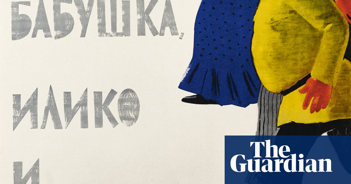 Soviet Film Posters Of The 50s And 60s In Pictures Art And Design The Guardian