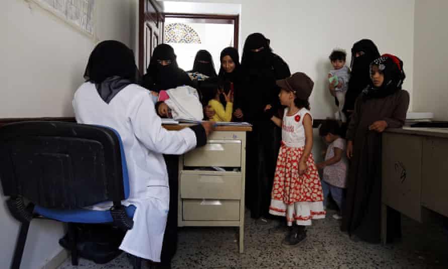 A health centre in Sana'a, Yemen
