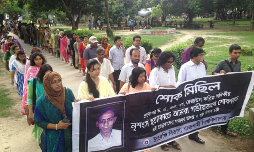 Students and teachers march through the campus of Rajshahi university to protest the murder of English professor Rezaul Karim Siddiquee.