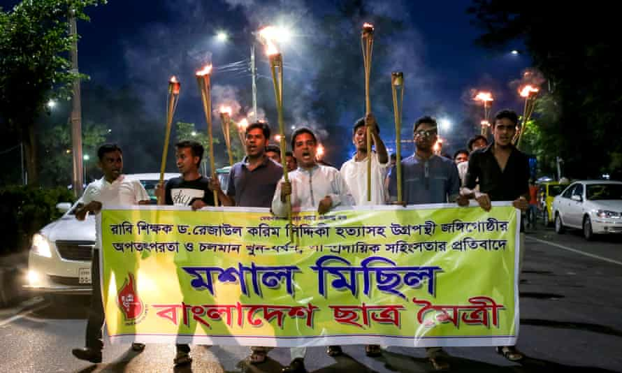 A protest in Dhaka following the murders of Xulhaz Mannan and Mahbub Rabbi Tonoy