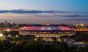 The World Cup trophy is projected on to the roof of Luzhniki Stadium.