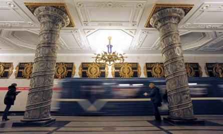 The Avtovo metro station in St Petersburg.