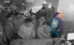 CCTV image of Alexander Kerry at the Plough pub on the night of the murder.