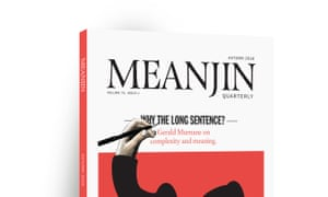 The cover of the Autumn 2016 issue of Meanjin, the Australian literary journal.