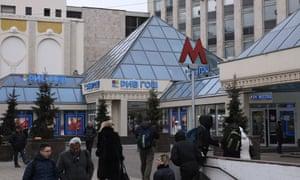 The Piramida (Pyramid) shopping centre near an entrance to Pushkinskaya metro station faces demolition