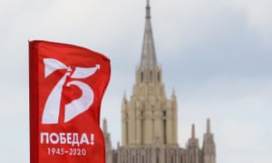 A Victory Day banner on display in Moscow