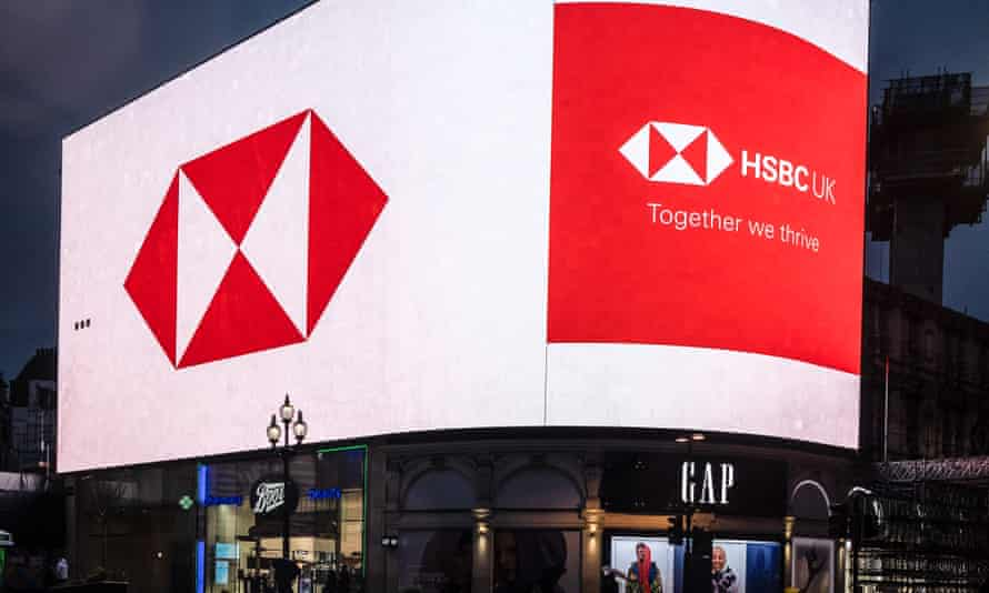 HSBC bank advertisement, central London