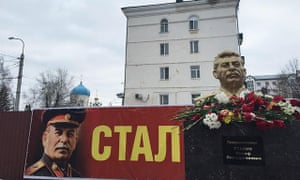 A gold-painted bust of Joseph Stalin in Penza