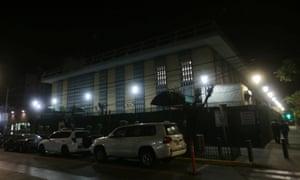The US Consulate General in Guadalajara, Mexico.