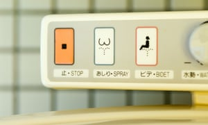 A washing control panel on an electronic toilet in Japan.