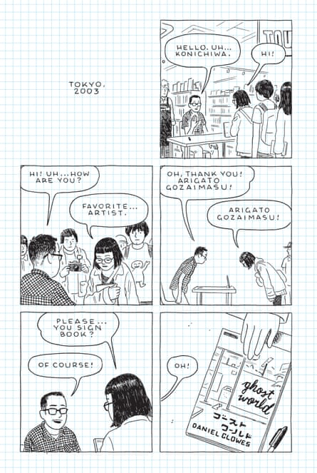 The Loneliness of the Long-Distance Cartoonist by Adrian Tomine 3