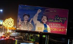 Campaign poster of Daniel Ortega and Rosario Murillo.